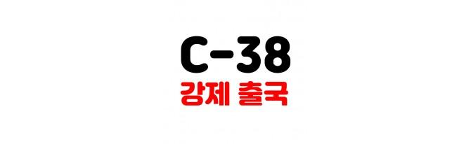 오늘 (10일)부터 실행되는 이 제도, C-3-8비자 …