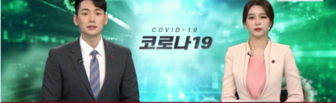 한국에서 코로나 검사 무료라더니... 조선족은 예외??…