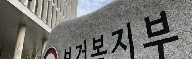 다음달부터 한국에 있는 조선족들중에서 이런 분들의 건강…