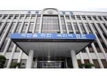 불법체류 중국 여성 협박해 수도 없이 몹쓸짓한 50대 한국 남자...받은 벌이 고작 이게람다!!
