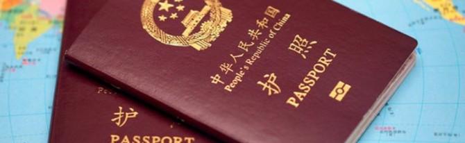 여러분!! 여권 빨리 확인해보쇼!!이런 분들 탑승거부,…