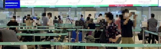 (중요통지) 음력설기간 한국에서 중국오는 분들 빨리보쇼…