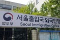 한국에 지금 F4비자 갖고계신분들!몽땅 바꼈슴…